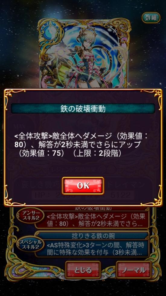 Screenshot_20180913-160629