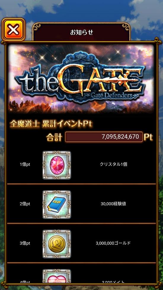 Screenshot_20171206-155859[1]