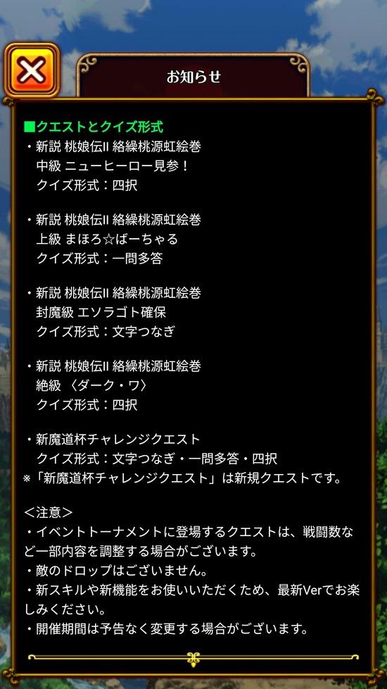 Screenshot_20180822-214618