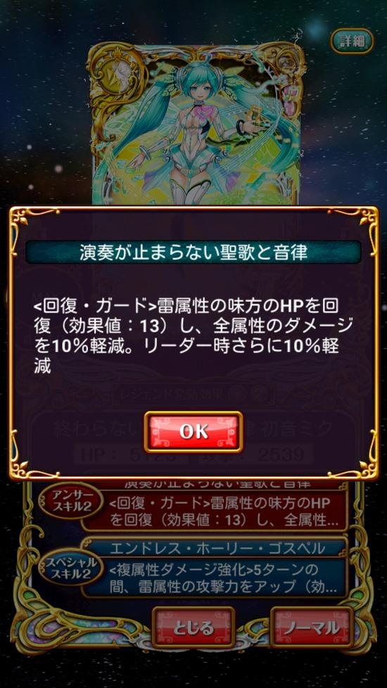 Screenshot_2017-03-10-17-02-28[1]