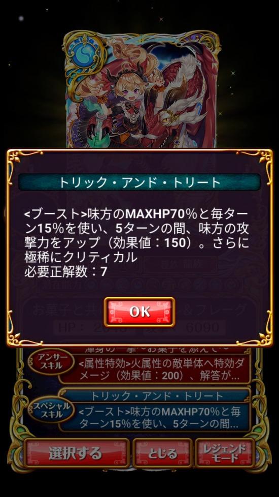 Screenshot_20181101-153152