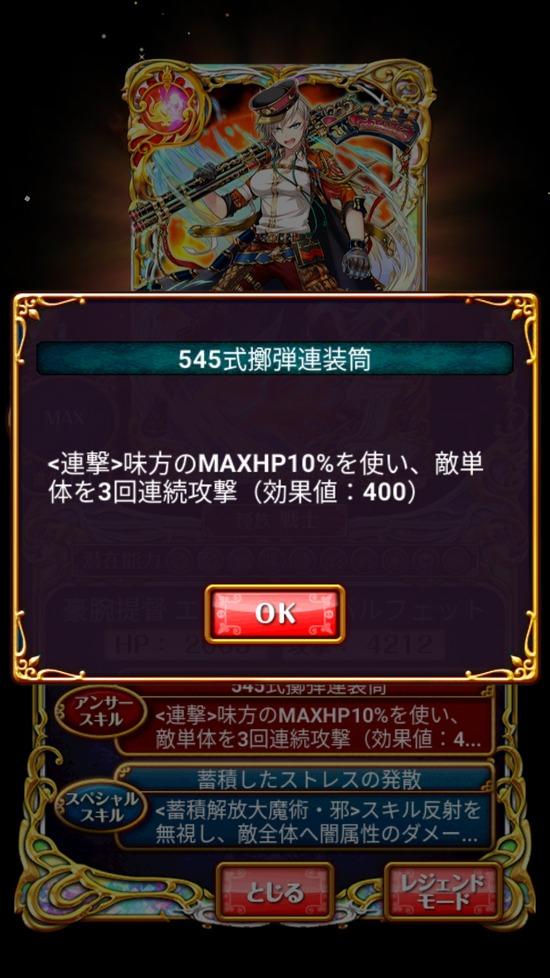 Screenshot_20180522-161054