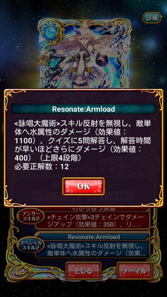 Screenshot_2017-03-17-18-07-22[1]