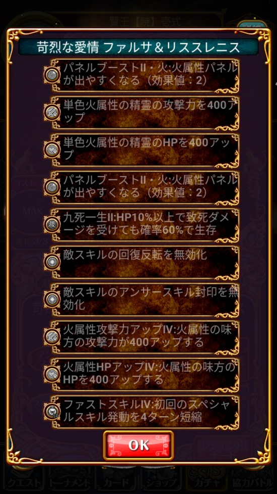 Screenshot_20180531-161801