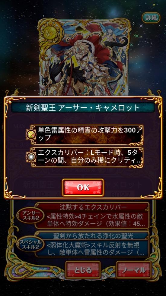 Screenshot_20180731-161037