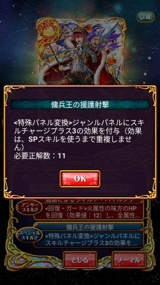Screenshot_20180518-161312