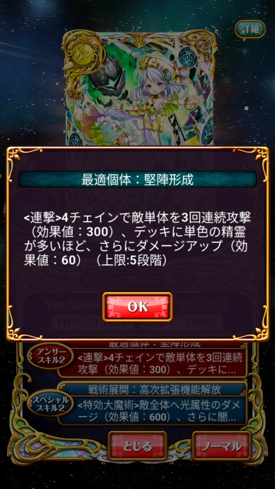 Screenshot_20171013-161125[1]