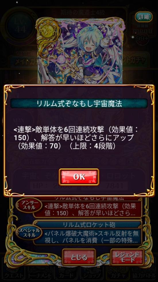 Screenshot_20180831-162906