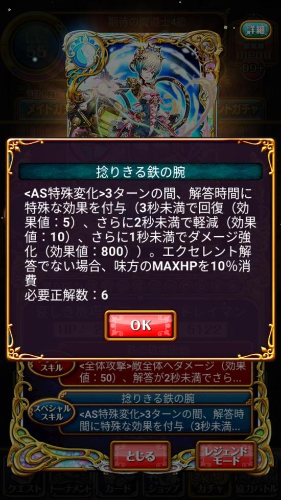 Screenshot_20180913-160620
