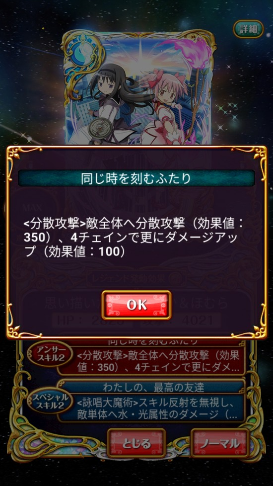 Screenshot_20180713-161319
