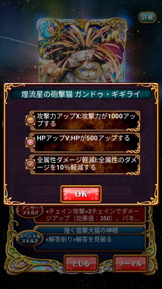 Screenshot_20180807-161230