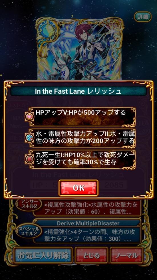 Screenshot_2017-03-17-19-22-25[1]