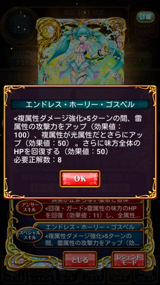 Screenshot_2017-03-10-17-02-21[1]