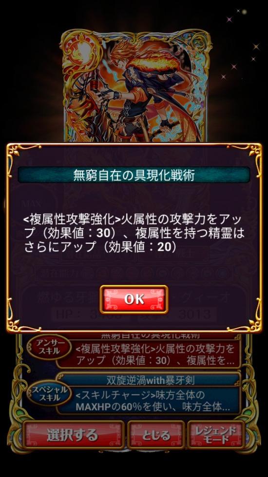 Screenshot_20181101-153028