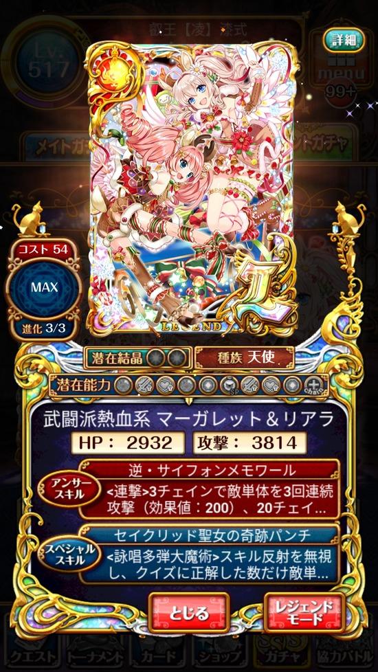 Screenshot_20171215-160755[1]