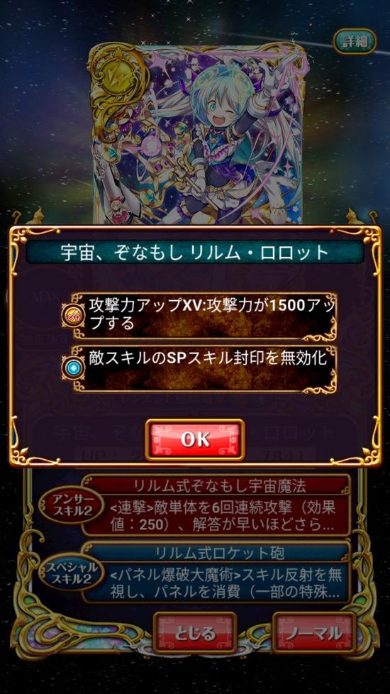 Screenshot_20180831-162913