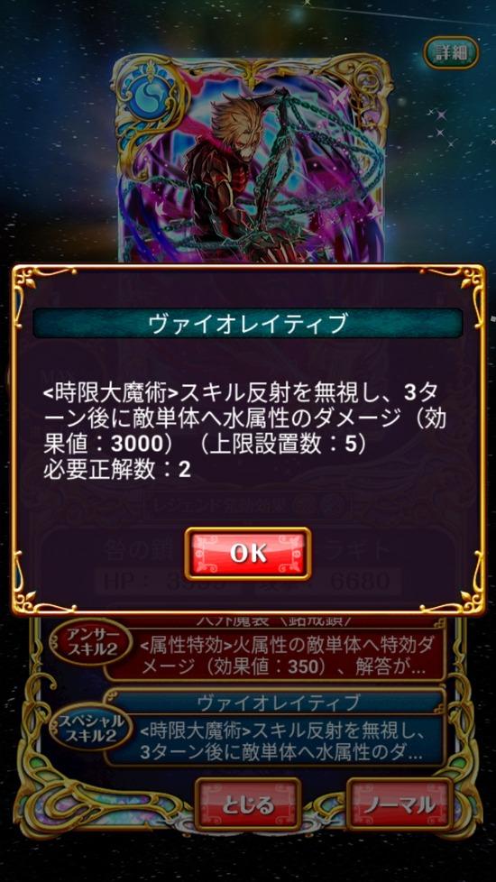 Screenshot_20180822-161928