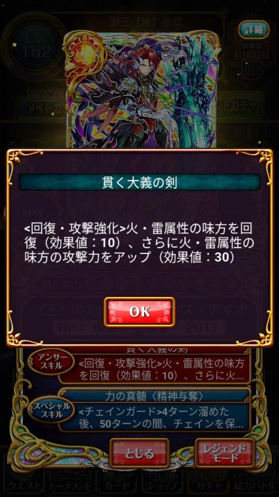 Screenshot_20180531-161601