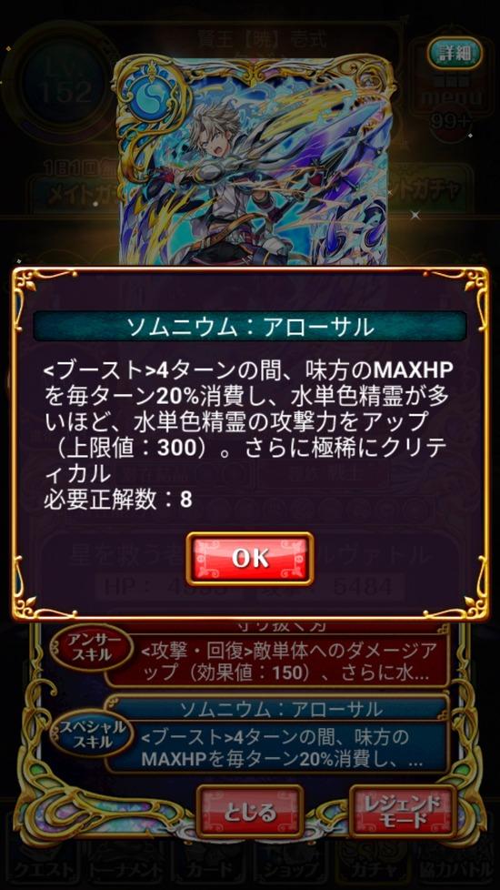 Screenshot_20180531-161528
