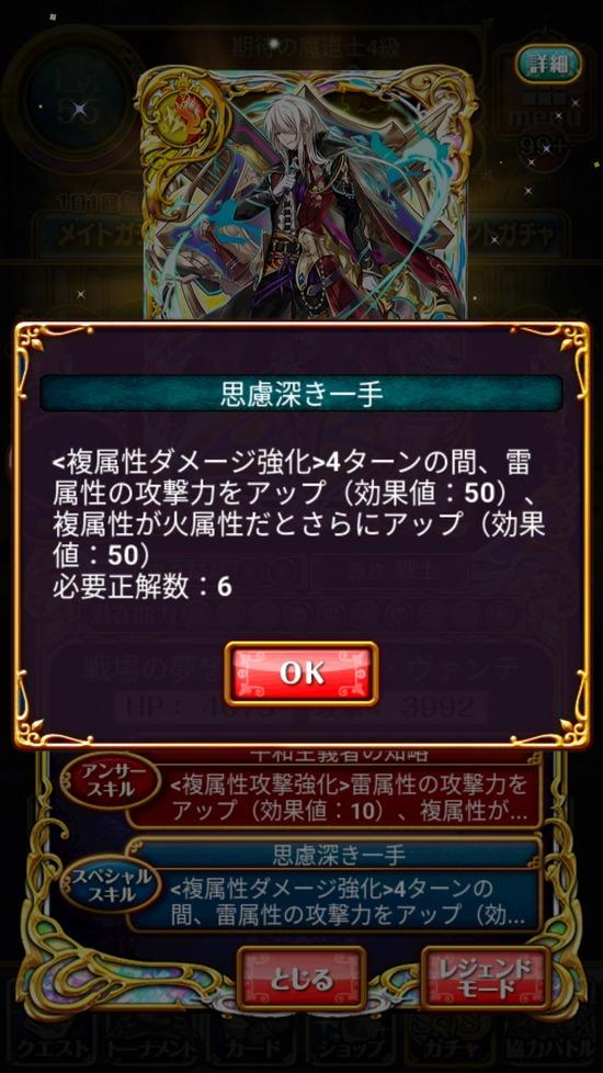 Screenshot_20180913-160735