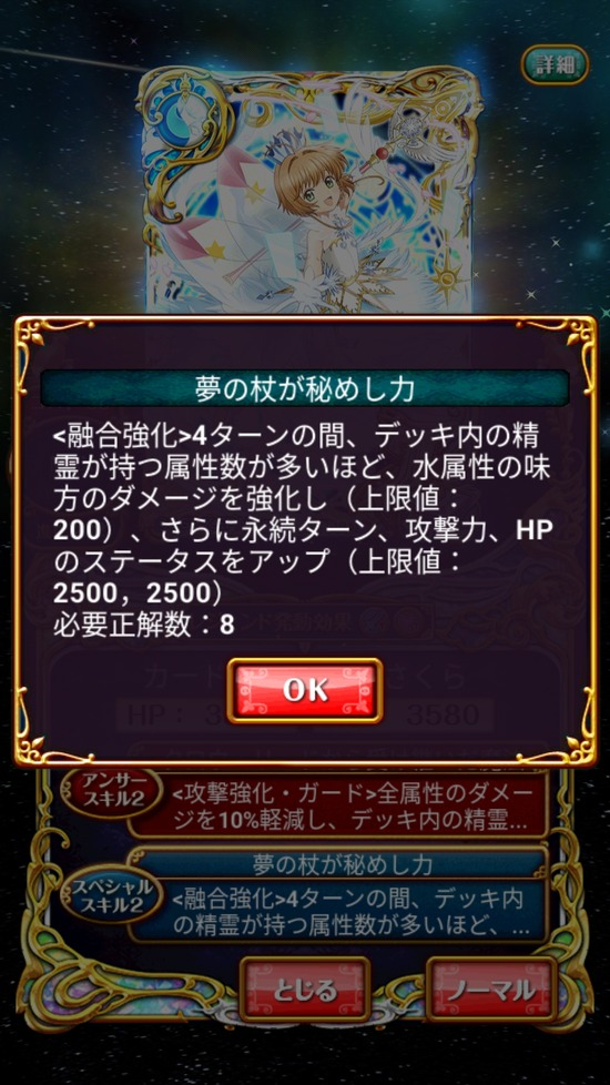 Screenshot_20180615-160844