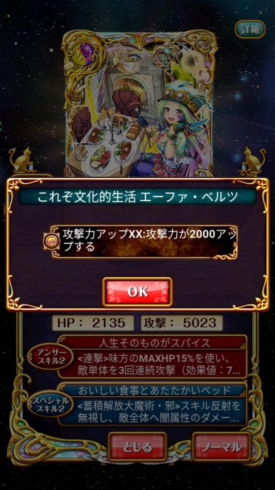 Screenshot_20180430-161501