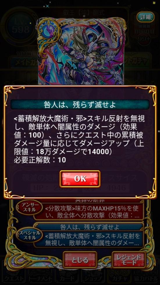 Screenshot_20180731-160951