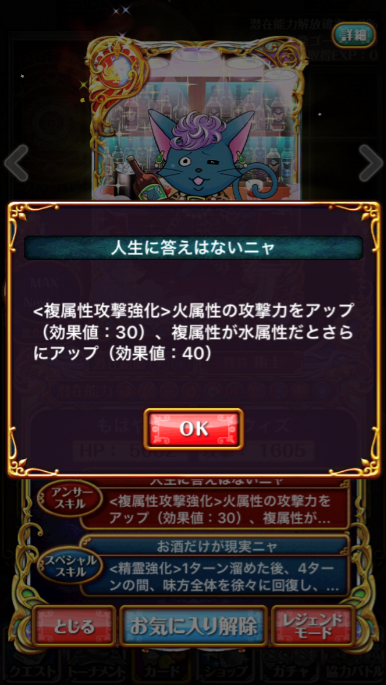 usoneko3