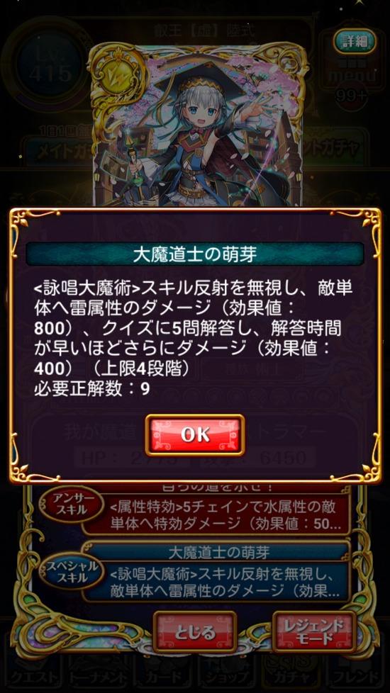 Screenshot_2017-03-31-16-10-25[1]