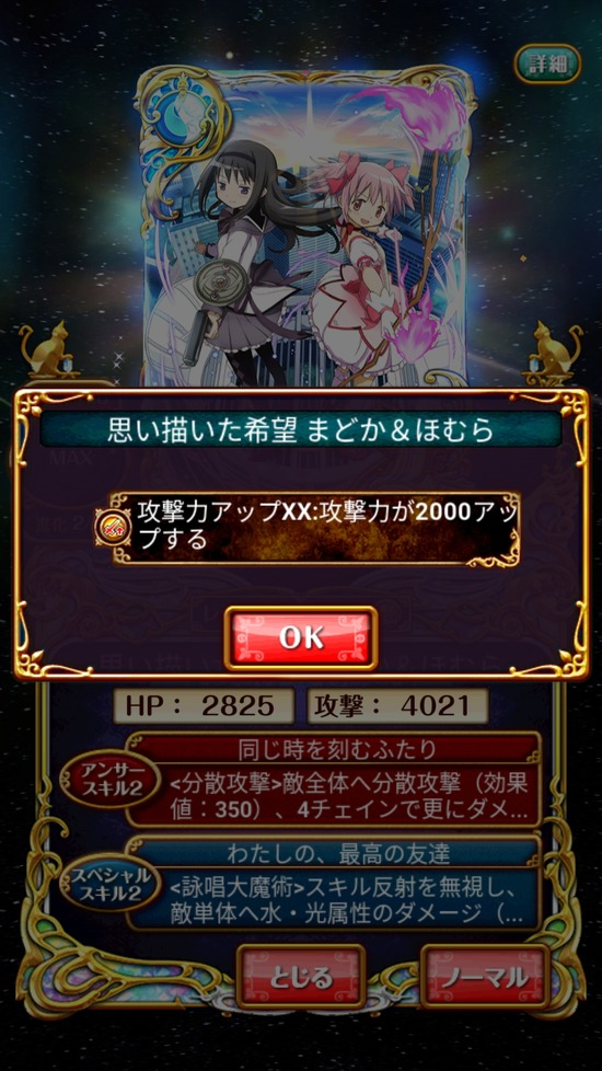 Screenshot_20180713-161315