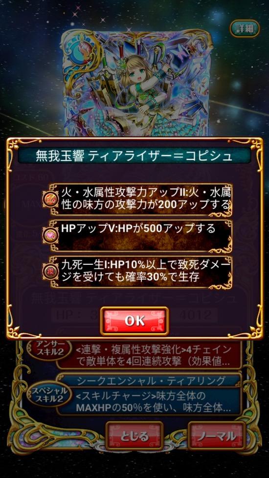 Screenshot_20180822-162105