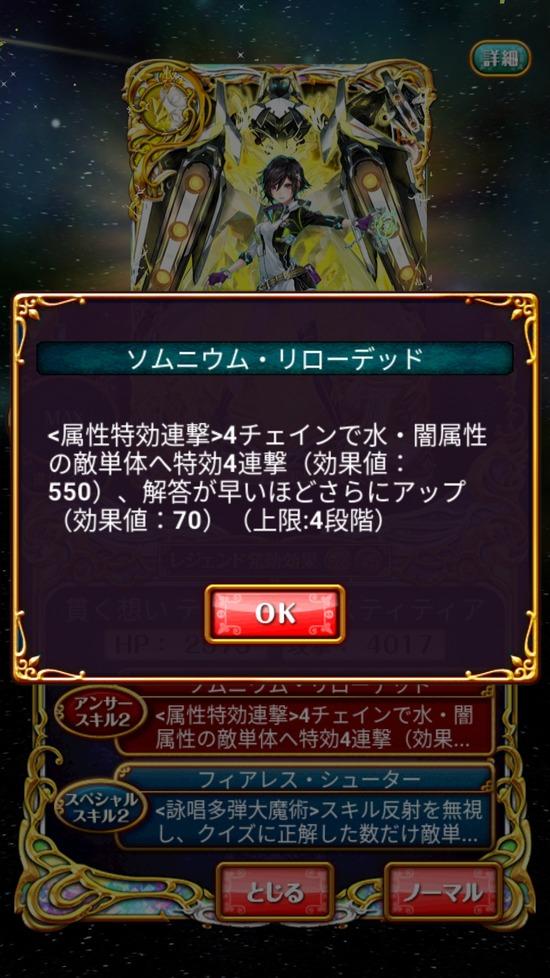 Screenshot_20171013-160622[1]