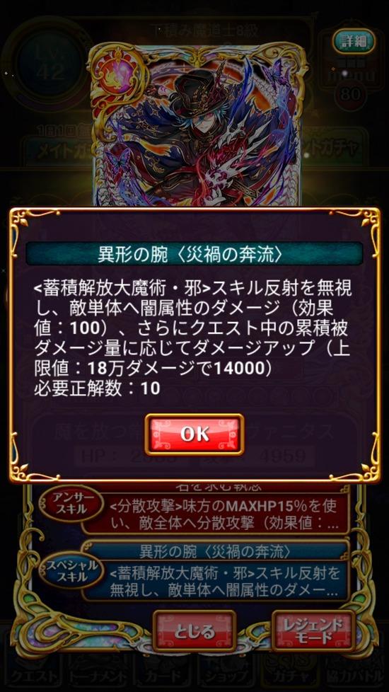 Screenshot_20180816-160447