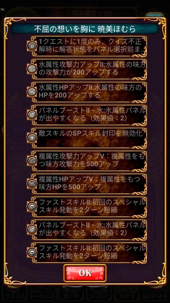 Screenshot_20180713-161222