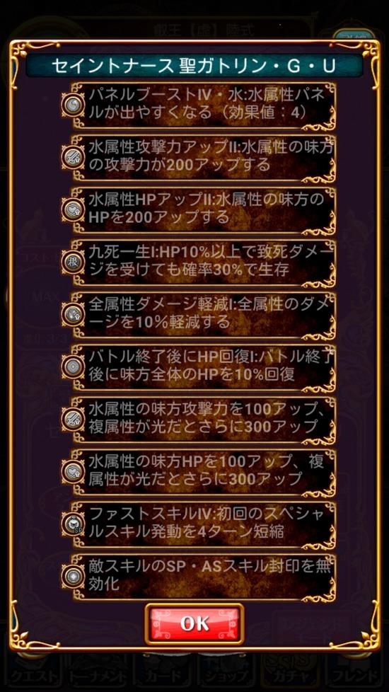 Screenshot_2017-03-31-16-33-43[1]