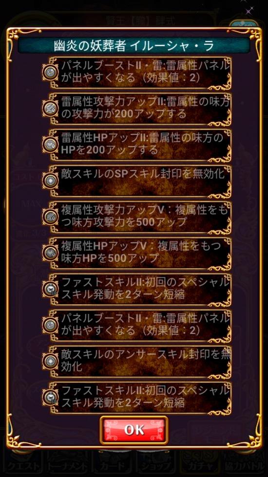 Screenshot_20181031-160333