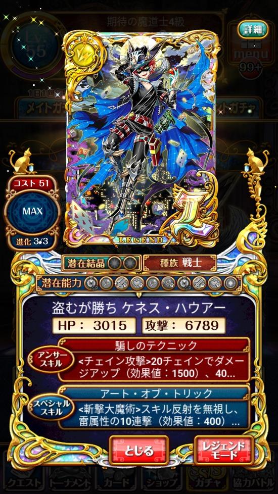 Screenshot_20180913-160359