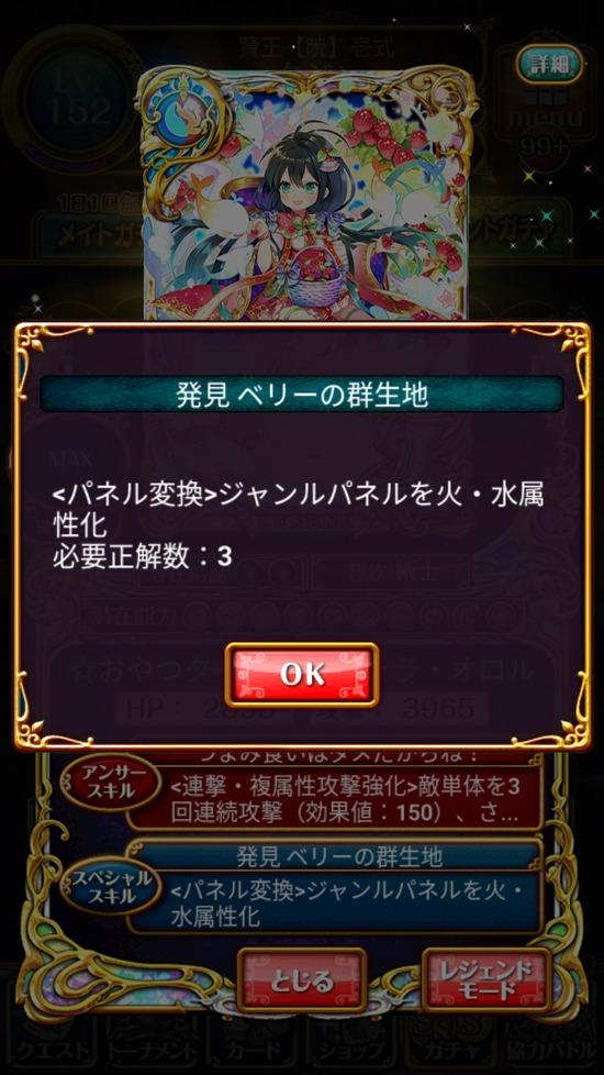 Screenshot_20180430-161642