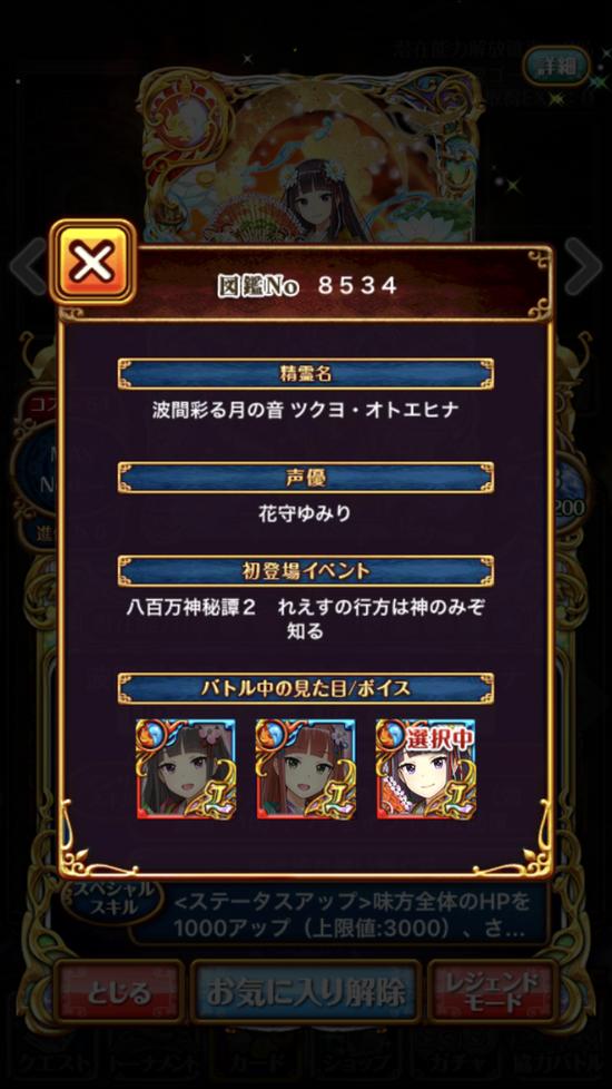 IMG_1416[1]