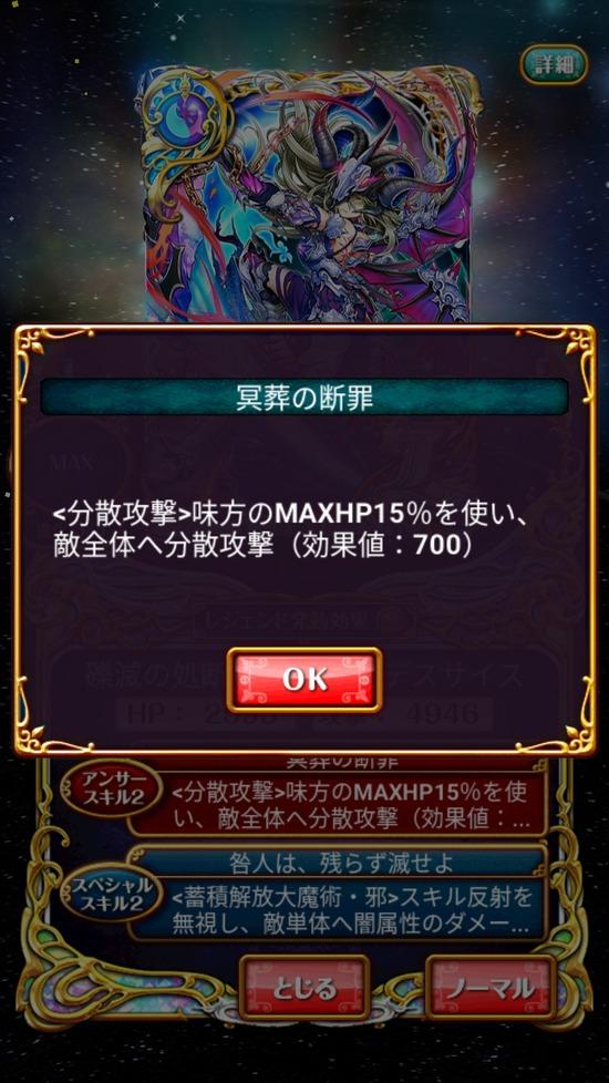 Screenshot_20180731-160959