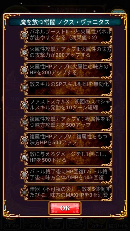 Screenshot_20180816-160439