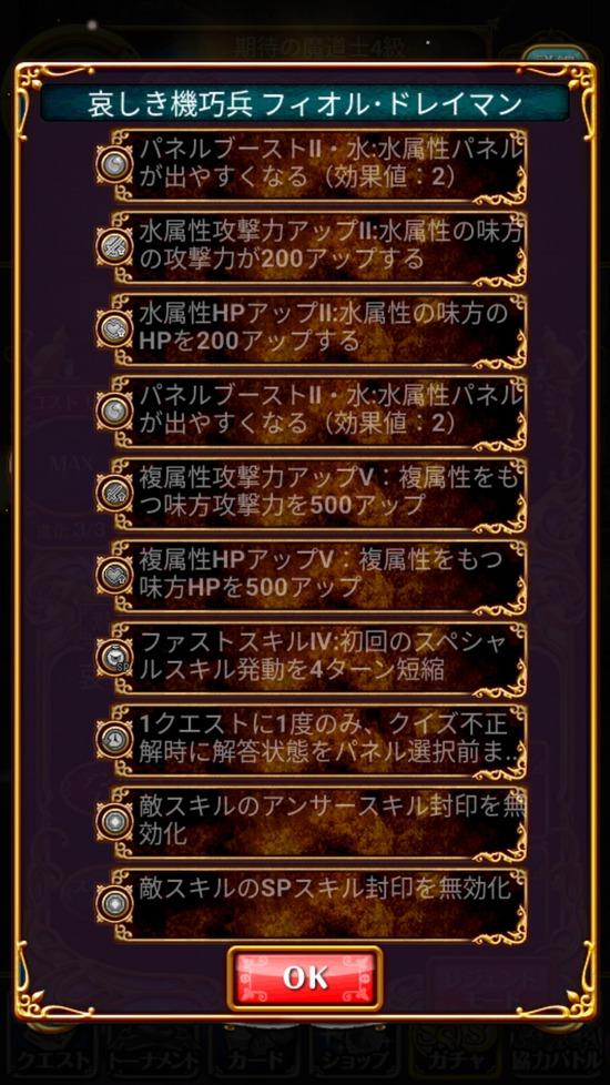 Screenshot_20180913-160608