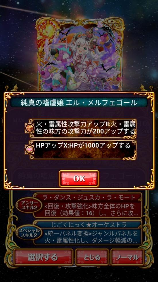 Screenshot_20181010-174518