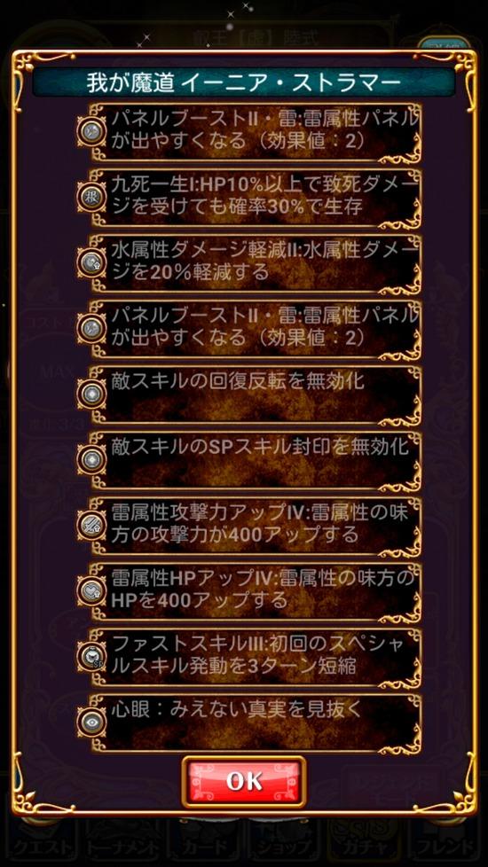 Screenshot_2017-03-31-16-10-21[1]