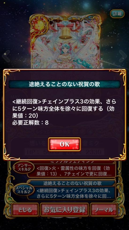 yomemiku3