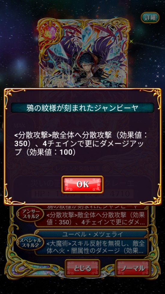 Screenshot_20180518-160942