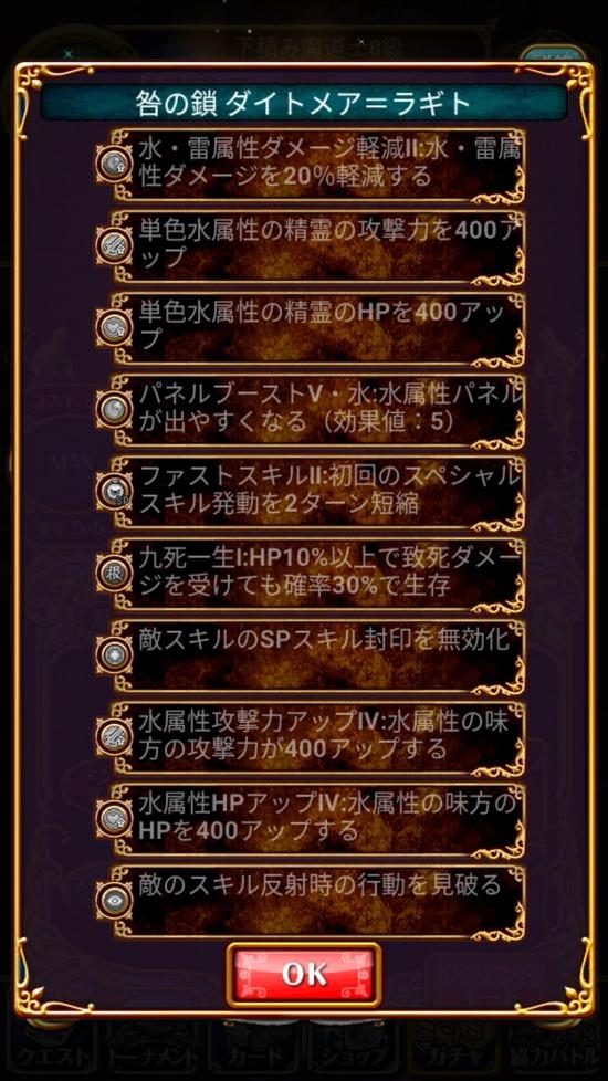 Screenshot_20180822-161900