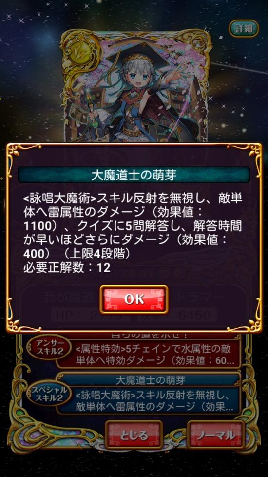 Screenshot_2017-03-31-16-10-29[1]
