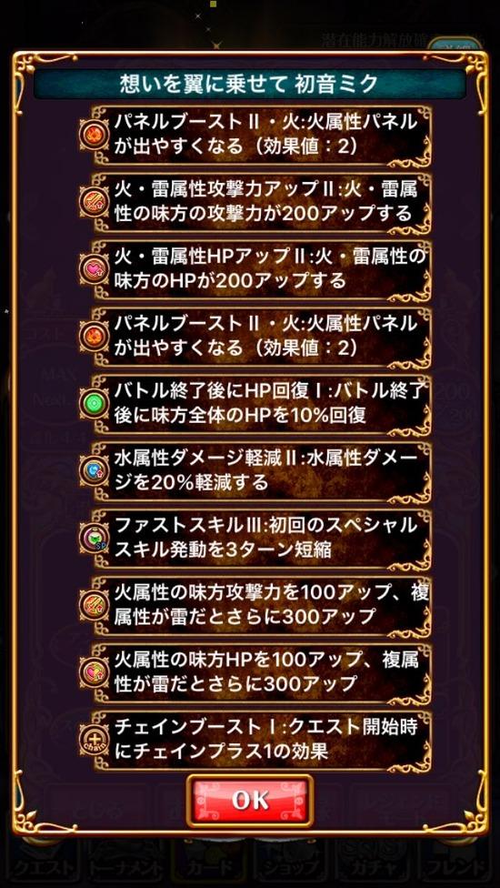 yomemiku2