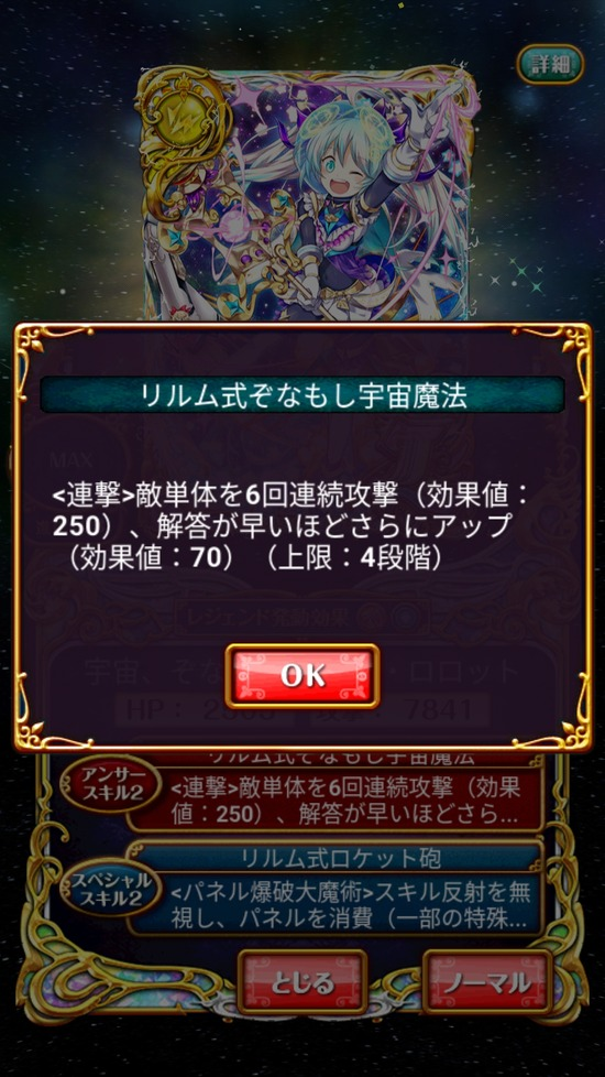 Screenshot_20180831-162917